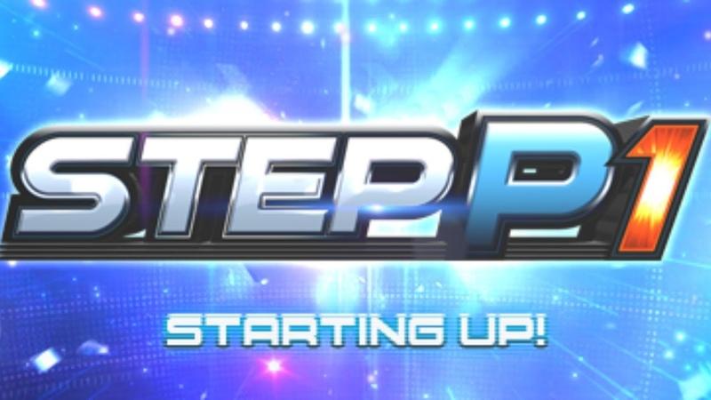 Pump it up StepP1 Playing Neto 04