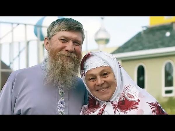 Староверы на Аляске американцы с правильной верой
