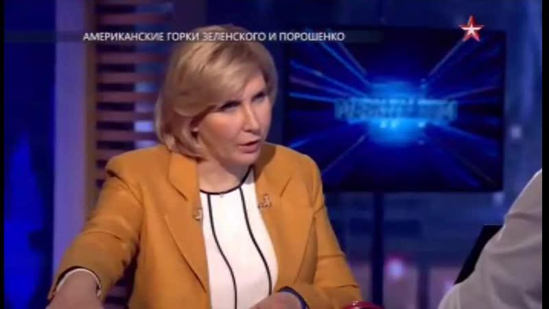 Олег Царёв в программе Между тем с Наталией Метлиной Американские горки Зеленского и Порошенко