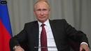 А И Фурсов Путин Предсказания на 2019 2020 годы