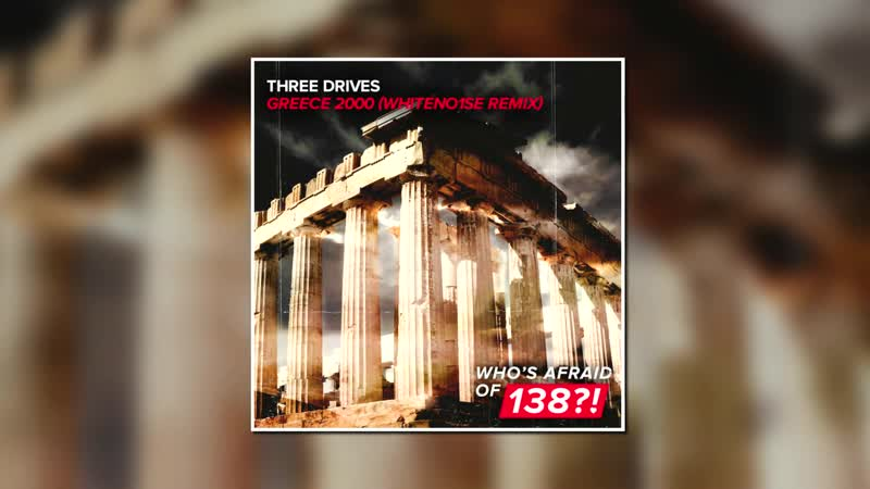 Three Drives On A Vinyl - Greece 2000 (WHITENO1SE Extended Remix) _WHOS AFRAID OF 138_!_ ( 1080 X 1920 )