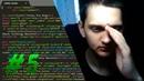 ZerOne Blog Веб программист №5 Затишье