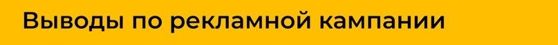 Продвижение магазина автозапчастей ВКонтакте, изображение №15