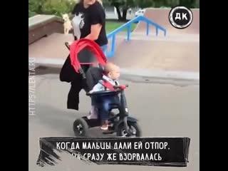 Мать из чебоксар пришла на скейт площадку | дерзкий квадрат