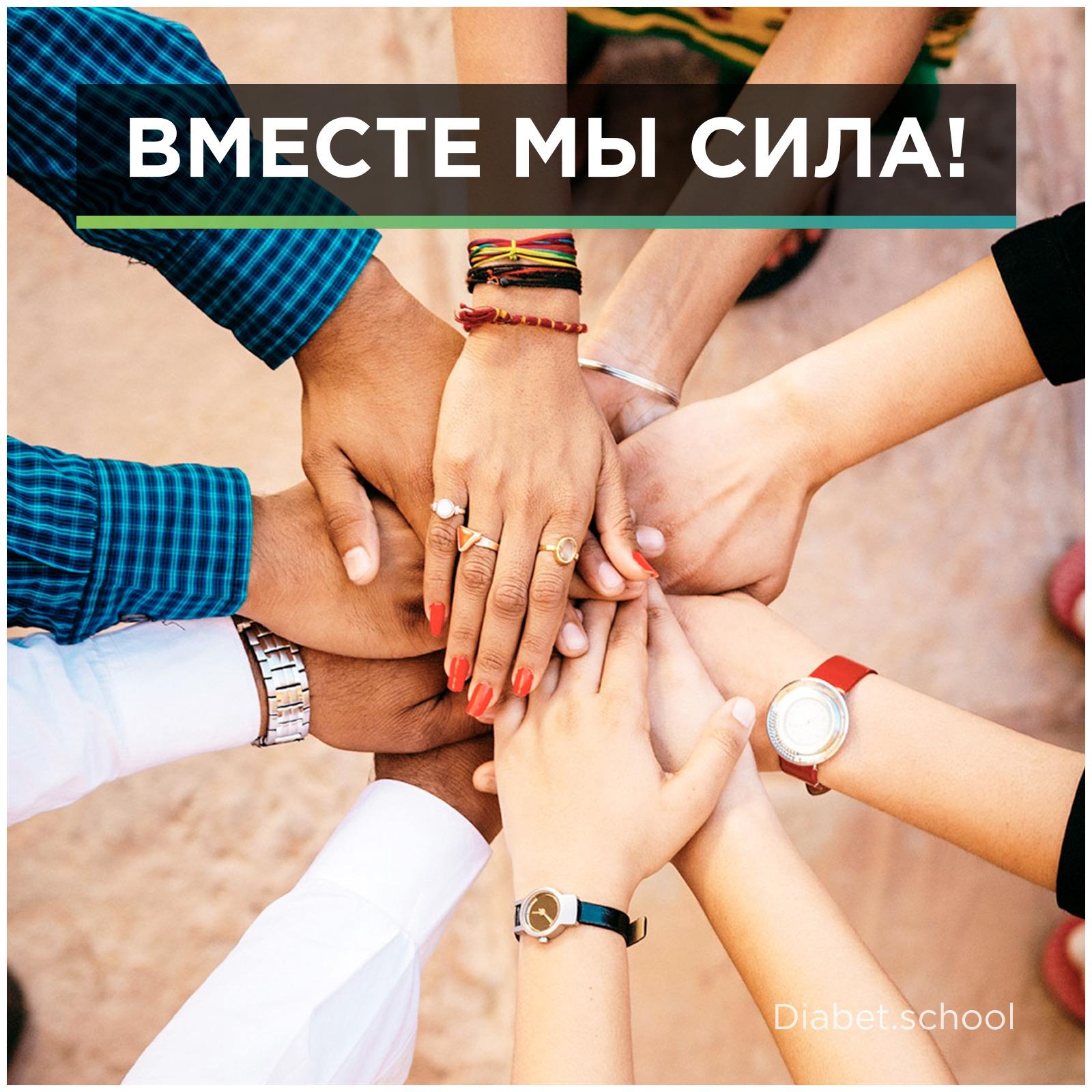 В наших группах социальных сетей состоят около 42000 человек.