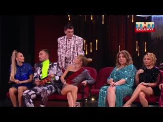 Comedy woman | новый сезон | сегодня в 20:00!