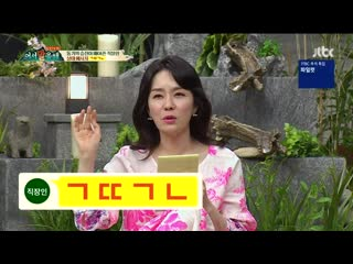 Hurry up and talk! 190903 episode 4