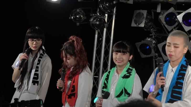 GANG PARADE ギャンパレ 「LOVE PARADE」リリースイベントin 渋谷CUTUP 11 11 2019