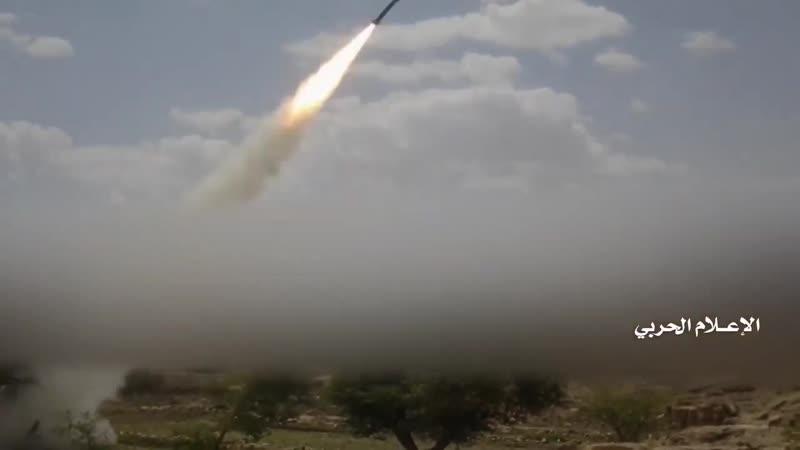 Хуситы обстреливают ракетами позиции хадистов в районе Алеб граница Асира и Саады