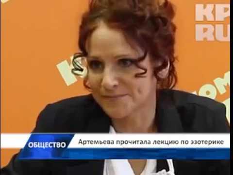 Людмила Артемьева о Николае Левашове