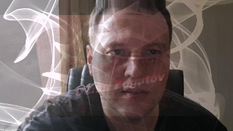 Робин Гуд Денис Богатов стихи