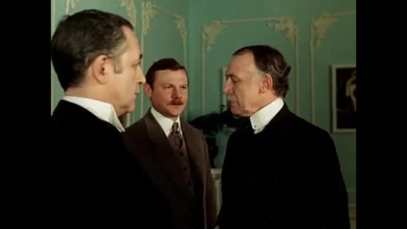 История Ленфильм 1986 год Приключения Шерлока Холмса и доктора Ватсона фильм 6 серии 1 и 2