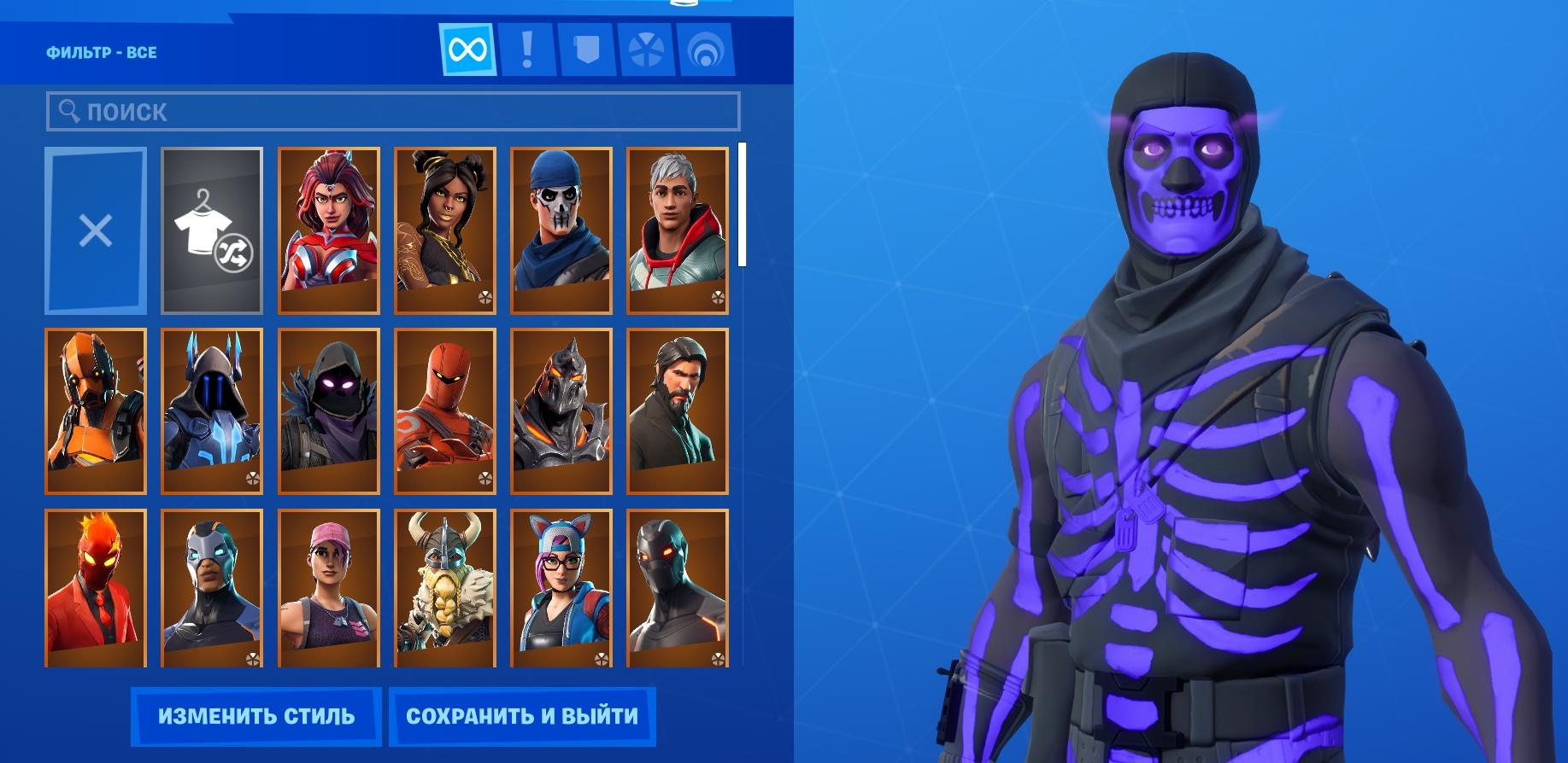 84 скина | OG Skull Trooper + Black Knight