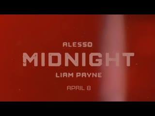 INFO @LiamPayne sortira une nouvelle chanson intitulée Midnight' en collaboration avec @Alesso, le 8 avril !