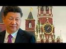Испытание подчинением: Россия стала китайской бензоколонкой