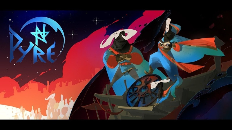 Pyre 5