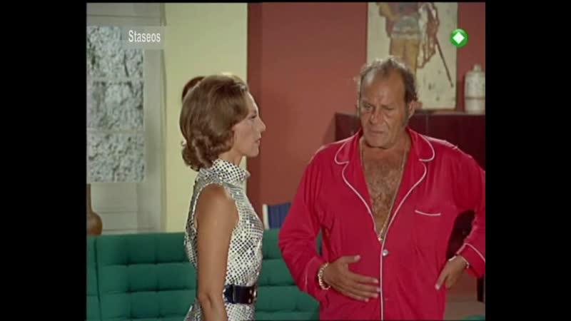 Ο άνθρωπος που γύρισε από τη ζέστη Λάμπρος Κωνσταντάρας Человек который вернулся из жары Ламброс Константарас 1972