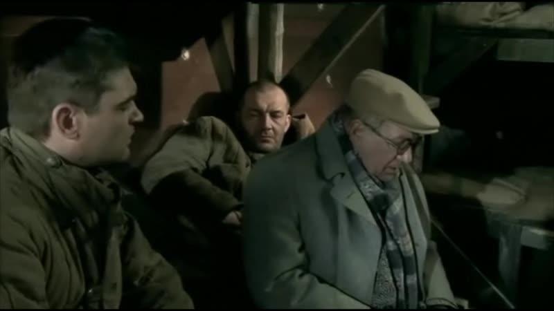 Отрывок из сериала Последний бой майора Пугачева