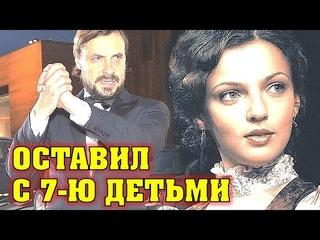 Одна с 7-мью детьми! Как брошенная Евгением Цыгановым актриса Ирина Леонова пережила предательство!