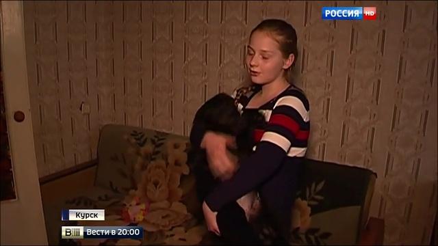 Вести в 20:00 • Путин подарил школьнице лабрадора Ундину
