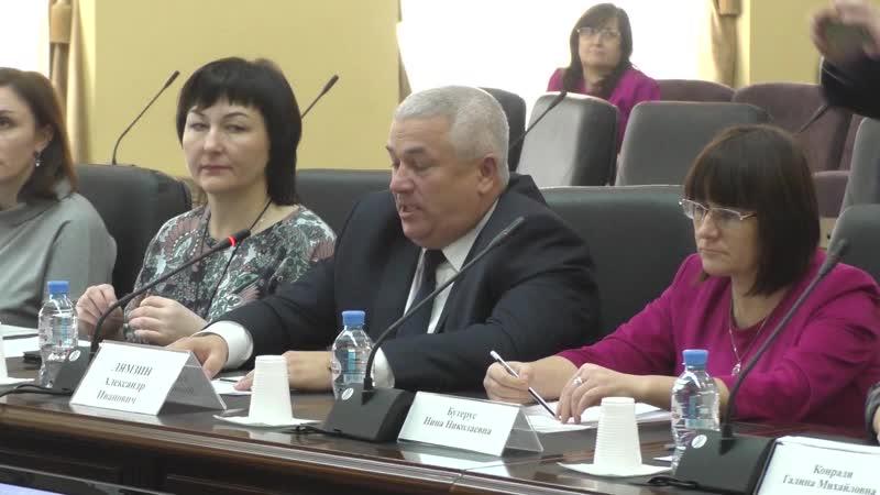 День Исилькульского района в Центре Инноваций