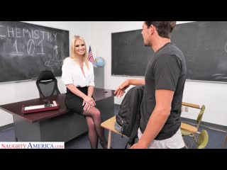 Зрелая химичка трахнула непослушного ученика, mature mom milf teacher sex boy toy porn fuck bang ass tit boob hd (hot&horny)