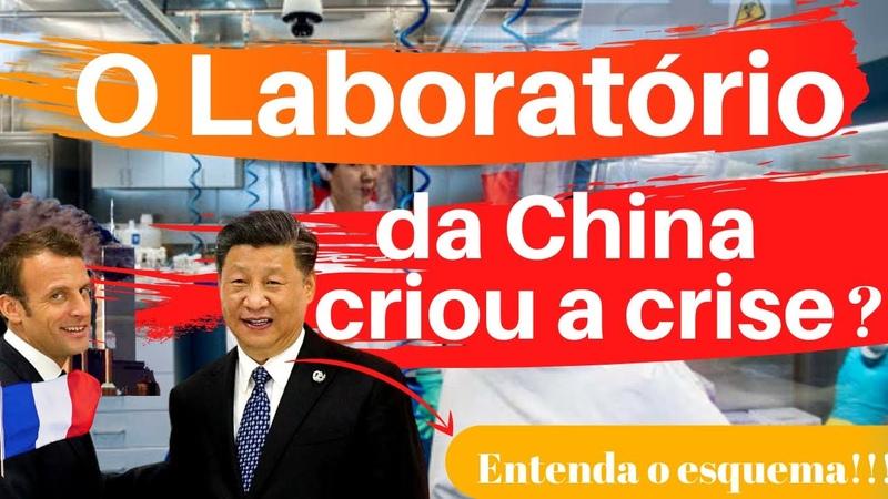 O Laboratório que Destruiu o mundo A verdade que ninguém vai te contar. Lucro da Guerra.