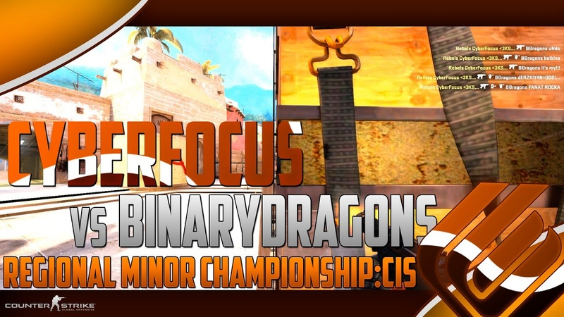 CS GO Rebels CyberFocus vs BinaryDragons @ Regional Minor Championship CIS