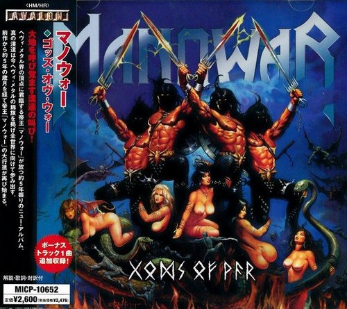 Manowar - Gods Of WarKings Of Metal