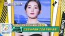 [ENG] Mnet TMI NEWS [37회] (놀람 주의) 네..? ALL 다이아몬드 목걸이요..? ′레드벨벳 아이린′ 200415 EP.37
