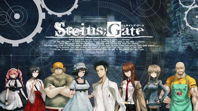 Steins;Gate AMV - Magic Eye - Bestamvsofalltime Anime MV ♫