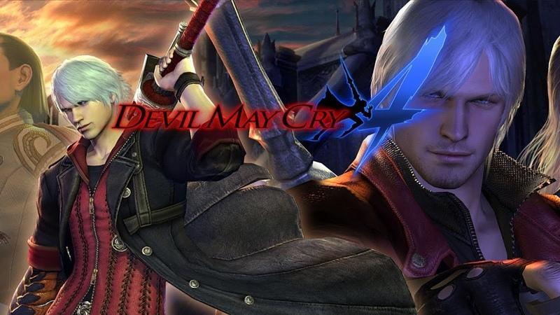 AMV [GMV] DMC4 | End of An Empire - Celldweller (Demo)