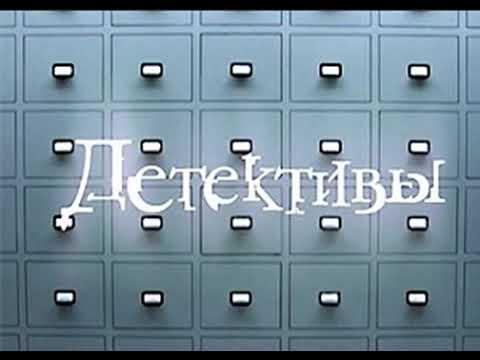 Агата Кристи Синклер Льюис Жорж Сименон ДЕТЕКТИВЫ
