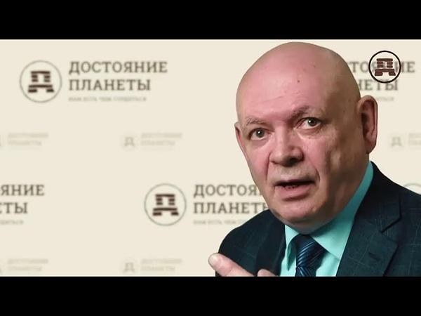 Гипноз открывает доступ к памяти прошлых поколений Алексей Савин