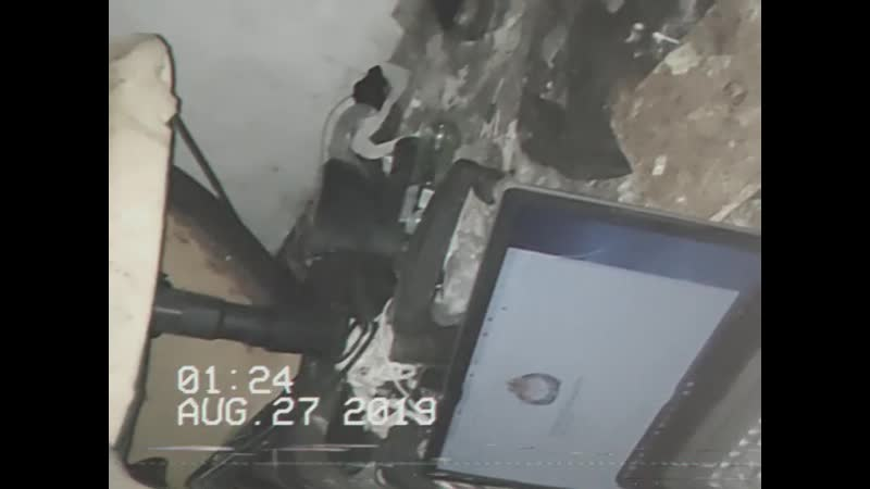 Camcorder 2019-08-27 01-23-58