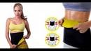 Пояс Hot Shapers Пояс для похудения