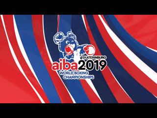 Aiba world boxing championships / day 7 / ring a