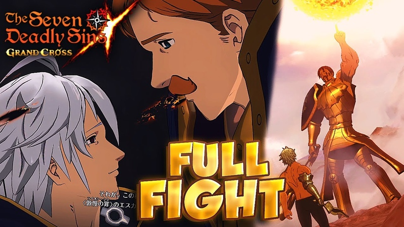 Escanor vs Estarossa FULL Fight with Subtitles and Gameplay Seven Deadly Sins: Grand Cross