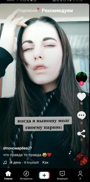 Слив Инстаграмерш Телеграмм