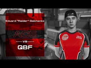 Raider Ace vs QBF | de_train | WePlay! Clutch Island Open Quali #redmachine