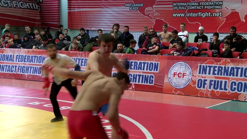 Oganesyan-vs-Ismailov_Global Fight Zone FCF-MMA 2020
