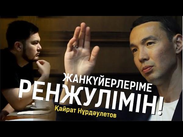 Қайрат Нұрдәулетов. Отандық футболдың даму көрсеткіші. Жастарға кеңес