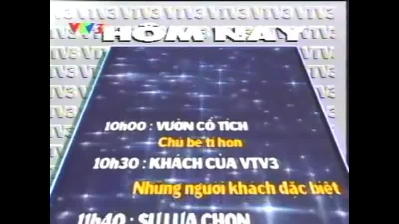 Начало эфира и программа передач VTV3 Вьетнам 1998