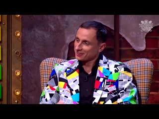 Александр Ревва (Артур Пирожков) рассказывает анекдоты в Анекдот Шоу (1).mp4