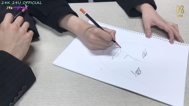 [RUS.SUB] 24K 🎨За кадром конкурса рисунков | Учитель Нам Кён, занявший первое место, научит вас технике рисования!