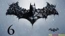 Прохождение Batman Arkham Origins Бэтмен Летопись Аркхема HD Часть 6 Продажные копы