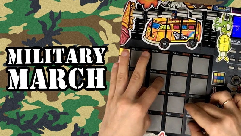 MILITARY MARCH soundpack for Drum Pads 24 by MOSKVIN