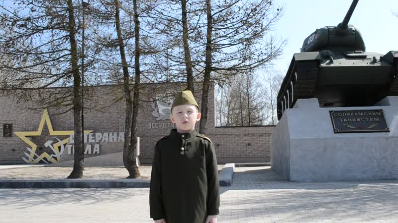 Мухин Артем Ветер войны стихотворение Степана Кадашникова