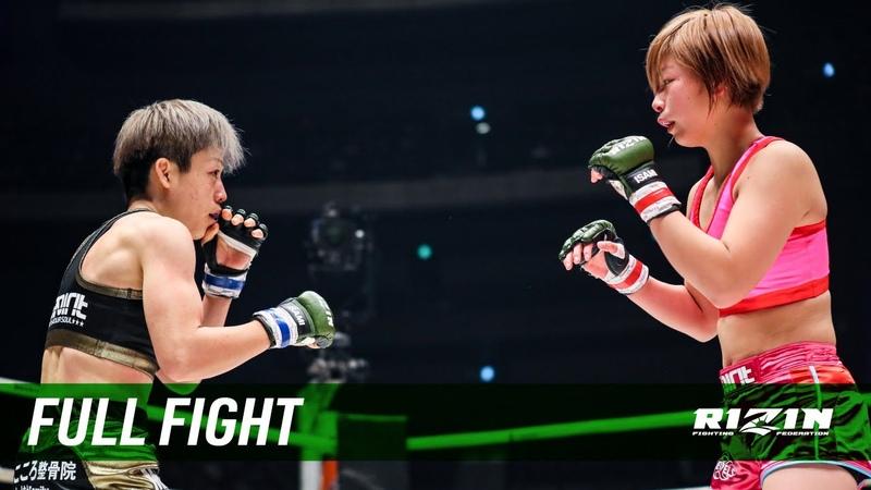 Full Fight | 浅倉カンナ vs. 浜崎朱加 / Kanna Asakura vs. Ayaka Hamasaki - RIZIN.14