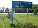 Вадим Фомин фотография #11